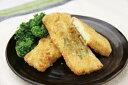 味の素)若鶏のしそ天ぷら1kg(25個)(冷凍食品 揚物 おつまみ 一品 惣菜 業務用食材 肉料理 珍味 日本料理 和食)
