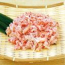 さんれいフーズ)紅ずわいがに棒くずれ 1kg(冷凍食品 サラ...