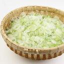 ユニフーズ)カット白ねぎ3mmスライス500g(冷凍食品 葱 カット済 簡単 時短 冷凍野菜 業務用食材 野菜 カット野菜 ベジタブル 食材)