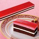 味の素)フリーカットケーキサワーチェリー430g(冷凍食品 バイキング パーティー ムース 業務用食材 冷凍 洋菓子 ケーキ)