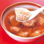 味の素冷凍)ワンタン 約8g×30個入(冷凍食品 一品 飲茶 中華 エスニック わんたん)