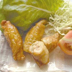 鶏皮餃子 約25g×20個入(冷凍食品 揚げ餃子 一品 飲茶 点心 中華 エスニック ぎょうざ ギョーザ)