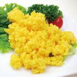 おいしいやわらか たまごそぼろ 500g 16050(タマゴ 和食 惣菜 一品 卵 UDF区分歯ぐきでつぶせる)