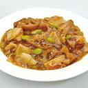 【新商品】見方)豚肉とレンコンのオイスター醤油炒煮 1kg(冷凍食品 一品 惣菜 中華調理 ブタ肉 蓮根 オイスターソース)