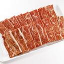 【新商品】エスフーズ)旨加工 牛ハラミスライス 1kg(冷凍食品 焼肉 ボリューム 牛肉 牛ハラミ)