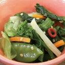 ヤマダイ食品)春野菜のはんなり和えR 1kg <2月中-5月>(冷凍食品 春 旬 惣菜)