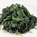 ホウレン草カット IQF 1kg 18097(バラ凍結 簡単 時短 野菜 カット野菜) 1