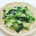 チンゲン菜カット IQF 500g 18101(バラ凍結 簡単 時短 冷凍野菜 カット ちんげんさい