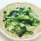 チンゲン菜カット IQF 500g 18101(バラ凍結 簡単 時短 冷凍野菜 カット ちんげんさい チンゲンサイ 野菜)
