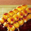 あおぞら本舗)みたらし団子5玉(タレ付) 60g×10本入(冷凍食品 だんご 和菓子 和風デザート 団子 文化祭) その1