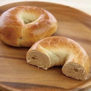 バスコベーグル プレーン 約120g×6個入 18462(パン 軽食 朝食 デニッシュ ベーグル 洋食 朝食 オードブル)