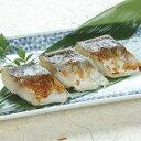 カネヒコ)さわらの塩焼(骨無し) 約20g×20枚(冷凍食品 冷凍 簡単調理 焼魚 さわら 魚料理 和食 焼き魚 2018年新商品)