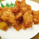 鳥治)かしわ屋さんのもも唐揚げ(どぶ漬け)2kg(冷凍食品 カラアゲ とり唐揚 から揚げ からあげ 揚げ物 つまみ)