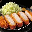 味冷)三元豚の厚切り上ロースカツ 1.2kg(冷凍食品 とんかつ トンカツ メイン 弁当 一品 豚肉 惣菜 洋食)