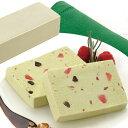 味冷)シチリア風アイスピスタチオケーキ 390g(冷凍食品 フリーカット バイキング パーティ ケーキ 洋菓子 デザート) その1