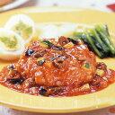 トマトソースdeハンバーグ 180g (正味105g、タレ75g) ×10袋入 20654(ブラックオリーブ なす ズッキーニ ランチ お弁当 洋食 洋食 一品) 1