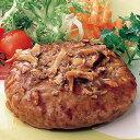 業務用食材 食彩ネットショップで買える「大冷まいたけハンバーグ 160g(固形量120g(冷凍食品 和風ハンバーグ 本格ソース 業務用食材 ハンバーグ 洋食 肉料理」の画像です。価格は173円になります。