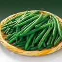 すじなしいんげん豆S 500g(冷凍食品 簡単 時短 冷凍野菜 業務用食材 まめ 豆 マメ 業務用)