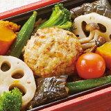 豆腐ハンバーグ 750g (30g×25個入) 17040(ドーム型 お豆腐屋さん 木綿豆腐 ハンバーグ 肉料理 レンジ)