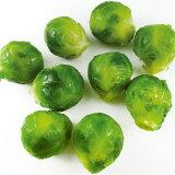芽キャベツ 1kg 22245(キャベツ 冷凍野菜 緑黄色野菜)