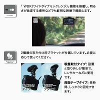 innowaJourney次世代のWi-Fi対応ドライブレコーダー