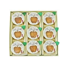 りんごごろっとじゅれ9個入り