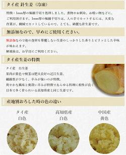【冷凍】針生姜1kg10袋タイ産