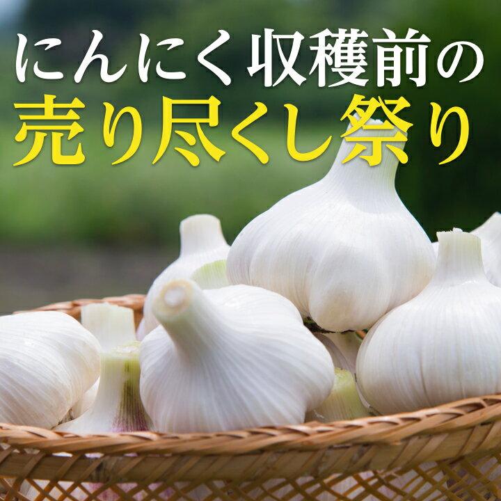 にんにく 1kg×3ネット 食用におすすめ 中国産 上海嘉定種(ホワイト)