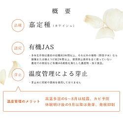 有機にんにく1kg×10ネット中国産食用におすすめ有機JAS農作物[にんにくニンニク]【富里出荷】