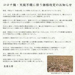 【冷蔵】中国産ムキにんにく1kg×10パック[むきにんにくにんにく中国産ニンニク]