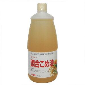 BOSO 調合こめ油 ハンディーボトル 1350g