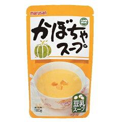 豆乳スープマルサン かぼちゃスープ 180g レトルト