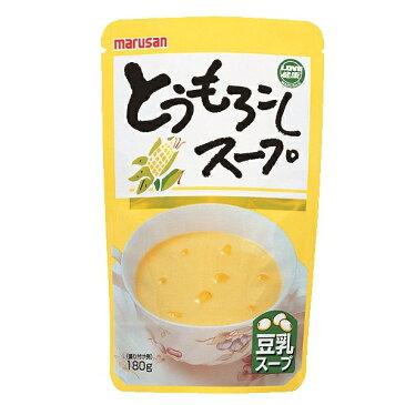 マルサン とうもろこしスープ 180g レトルト