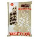 健康フーズ 全粒粉配合 パン用小麦粉 500g