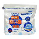 PAX NATURON 食器洗い機専用 石けん 500g 110回分