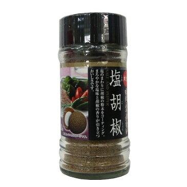 天塩 塩胡椒 65g 小ビン