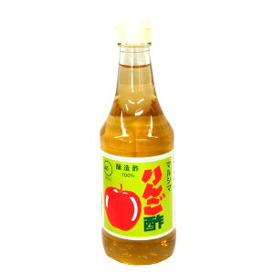 マルシマ りんご酢 300ml