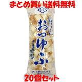 田辺 おつゆ麩20個セットまとめ買い送料無料