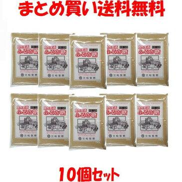 自然生活 粗製三温糖 ふるさと糖 750g×10個セット【まとめ買い送料無料】