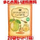 生姜 マルシマ かりんはちみつしょうが湯 袋入 60g(12g×5)×20袋セット(1ケース)まとめ買い送料無料