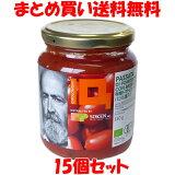 ジロロモーニ 創健社 有機トマトピューレー バジル葉入り リコピン 350g×15個セットまとめ買い送料無料