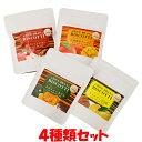 米粉のお菓子 ライスブランビスコッティ<4種類セット> 40...
