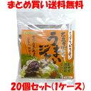 ピリ辛 タレ 大豆そぼろのうまいジャン マルシマ 120g(40g×3袋)×20個セット(1ケース)まとめ買い送料無料