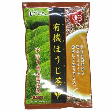 菱和園 有機ほうじ茶 100g