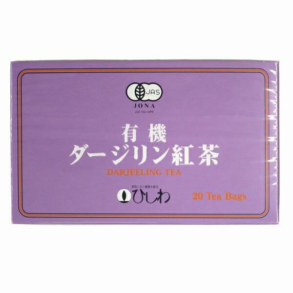 茶葉・ティーバッグ, 紅茶  JAS 40g(2g20)