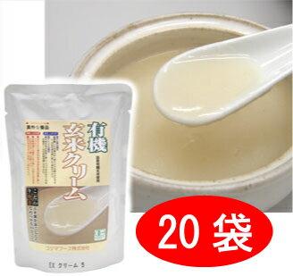 送料無料 コジマフーズ 有機玄米クリーム 200g 1ケース 20袋入り レトルト 箱売り
