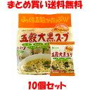 創健社 五穀大黒スープ(フリーズドライ) (8g×4袋)×10個セット 【まとめ買い送料無料】