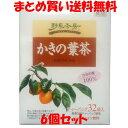 黒姫 野草茶房 かきの葉茶 ティーバッグ 3g×32包 6箱セットまとめ買い送料無料
