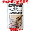コスモ食品 直火焼き 銀のクリームシチュー 150g(6皿分...