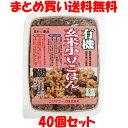 コジマフーズ 有機玄米小豆ごはん レトルト 食物繊維 ポリフェノール160g×40個セットまとめ買い送料無料